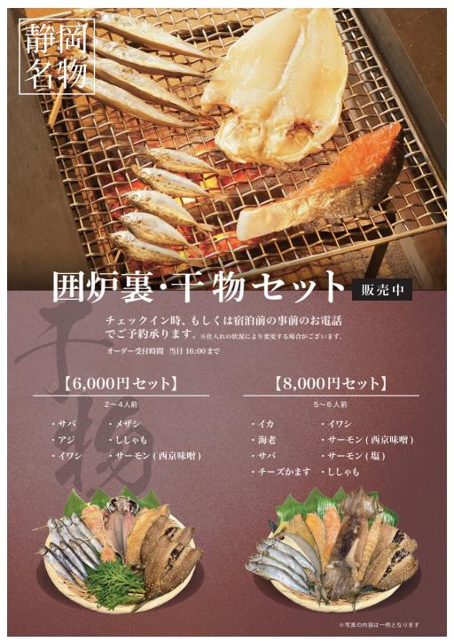 himono_20201223_002.png