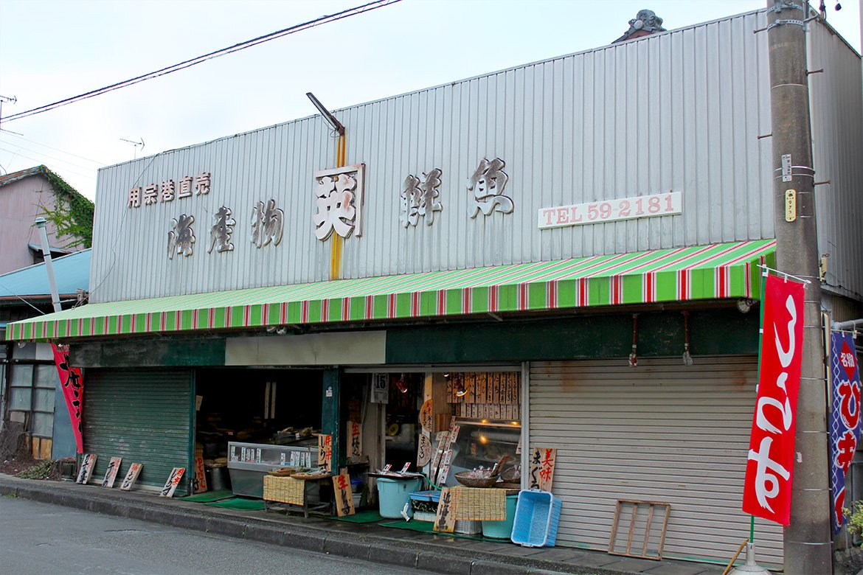 shopping_kanehide1.jpg