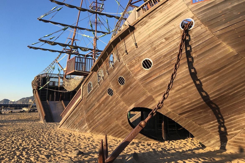 海賊船の眠る公園