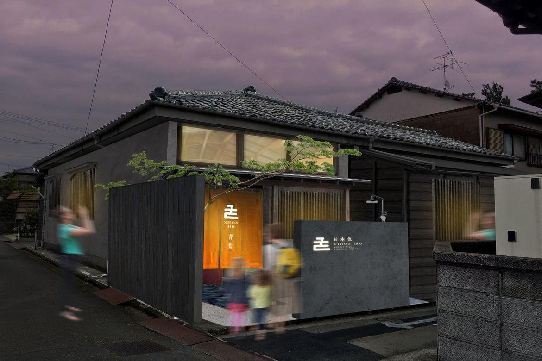 一棟貸し宿「日本色」新棟予約開始!