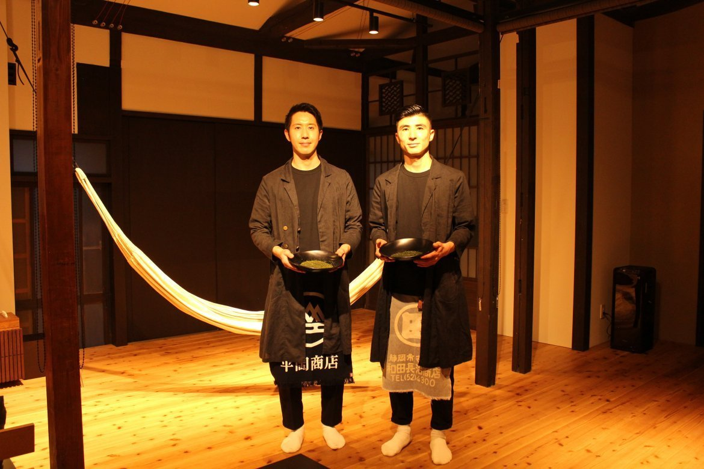 〜茶師と学ぶ〜日本茶体験プラン